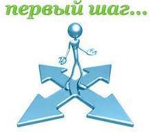 pervij sag Как создать сайт или страничку в интернете