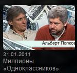 tinkoff Бизнес секреты с Олегом Тиньковым
