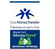deneznije perevodi Как перевести денег из России и на карту