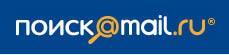 mail Сервисы продвижения и раскрутки сайта