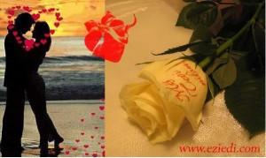 uzraksti uz ziedem 300x179 Совместные покупки   экономия или развод