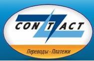 contact Денежные переводы из России в Латвию