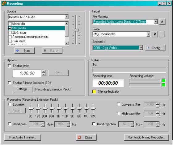 jetaudio3 Как записать аудио с вебинара