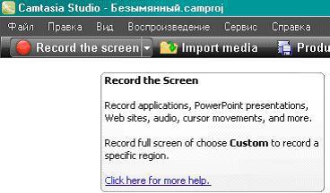 nastroika camtasia Как настроить Camtasia Studio для записи вебинара