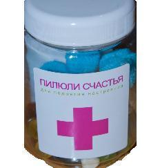 pipuli s4astja Где купить лекарства дешевле   сервисы сравнения