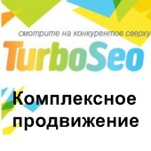 turboseo.com .ua  Комплексное продвижение сайта