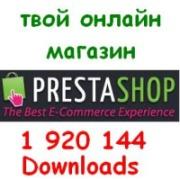 magazin Как сделать онлайн магазин на facebook