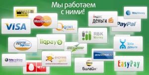 Pay2Pay 300x151 Прием платежей на сайте через Pay2Pay
