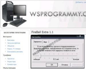 programmi 300x241 Бесплатные виндовс программы