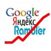 yandex Поисковое продвижение веб сайтов
